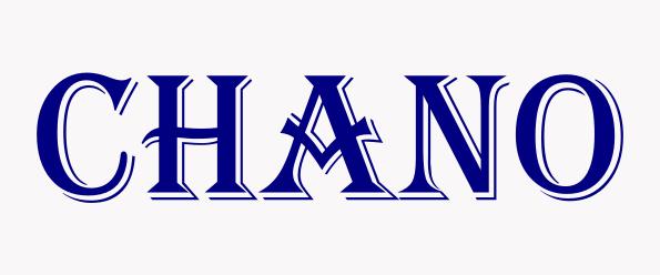 significado nombre chano