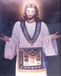 dios hebreo